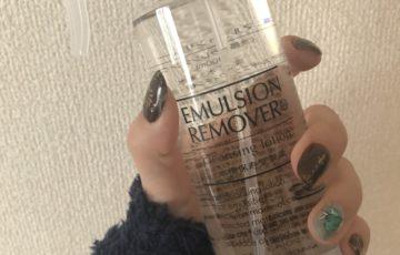 エマルジョンリムーバー_商品を手に持ってるボトル撮影②