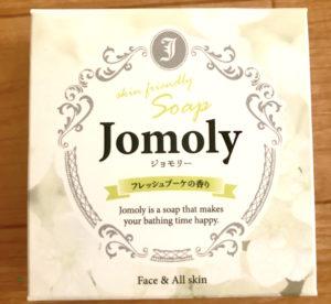 ジョモリー 商品画像