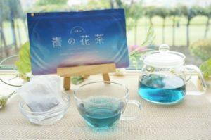 青の茶花がフォトジェニック